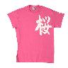 wholesale ladies t shirt